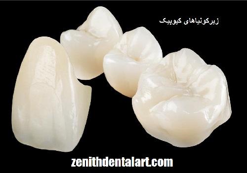 High translucent cubic zirconia